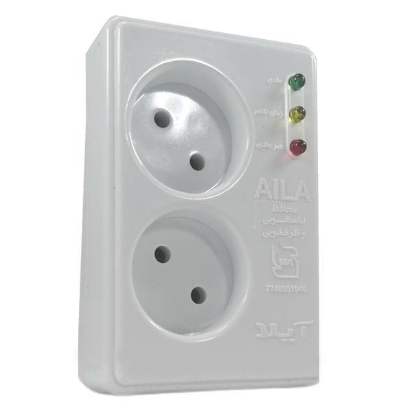 محافظ برق آیلا مدل AL1000