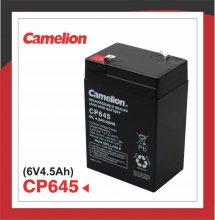 باتری سیلد اسید 6 ولت 4.5 آمپر کملیون